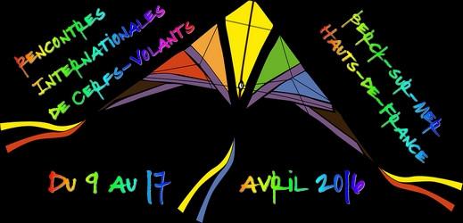#RICV2016 via #toutoblog.unblog.fr